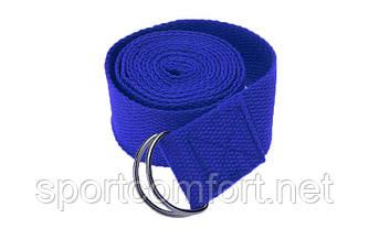 Ремень для йоги нейлон (183 см х 3,8 см)