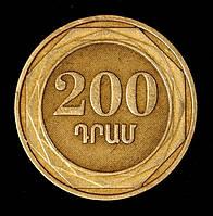 Монета Армении 200 драмов 2003 г.