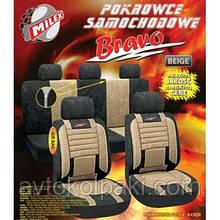 Комплект чехлов на автомобильные сидения  бежевые BRAVO MILEX