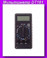 Мультиметр DT 181,Компактный мультиметр DT-181, тестер цифровой, щупы в комплекте!Опт