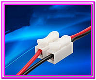 Соединитель проводов для светодиодной ленты!Опт