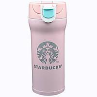 Термокружка 0,35 л Starbucks розовая