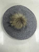 Берет женский серый шерстяной с бубоном
