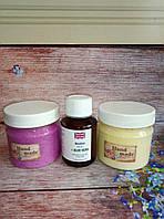 Набор для ухода за ножками: кислотный биогель для педикюра, солевой скраб, крем