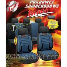 Комплект чехлов на автомобильные сидения  синие BRAVO MILEX