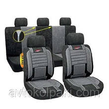 Комплект чехлов на автомобильные сидения  серые BRAVO MILEX