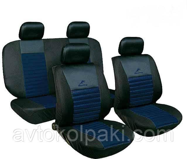 Авточохли універсальні автомобільні для салону повний Milex Tango темно синій