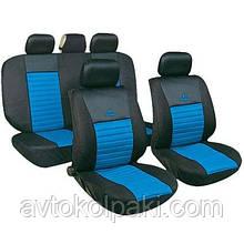 Авточехлы универсальные автомобильные  для салона полный Milex Tango голубой