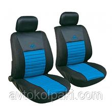 Авточехлы универсальные автомобильные  для салона передние Milex Tango голубые