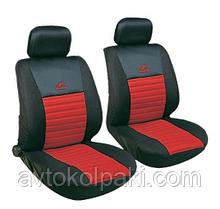 Авточехлы универсальные автомобильные  для салона передние Milex Tango красные