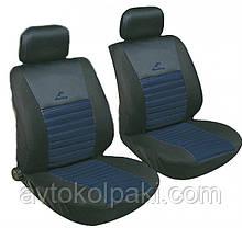 Авточехлы универсальные автомобильные  для салона передние Milex Tango темно синие