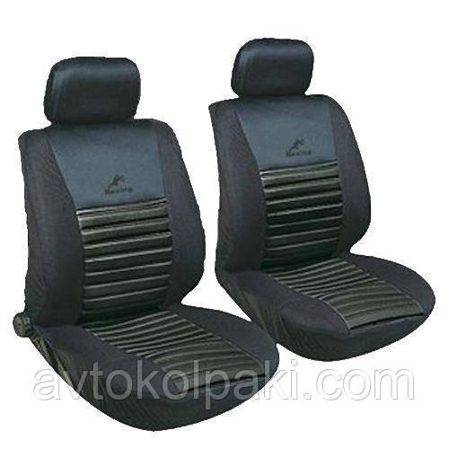 Авточехлы универсальные автомобильные  для салона передние Milex Tango чорные