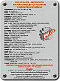 Авточохли універсальні автомобільні для салону повний Milex Classic бежеві, фото 2