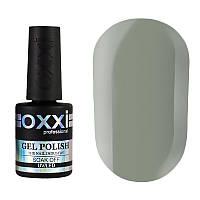 Гель-лак Oxxi (10 мл) №273 (зеленовато-серый, эмаль)