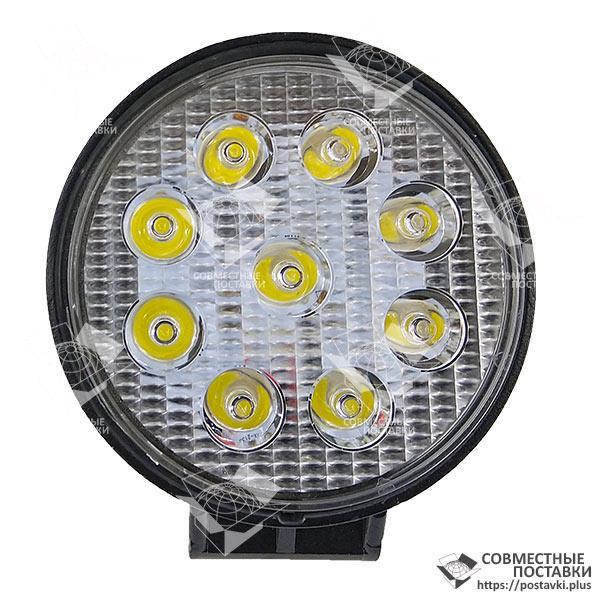 27W / 30 (9 X 3W / узкий луч, круглый корпус) 2200 LM LED Фара рабочая L0076S (JFD-1074) (ПОЛЬША)