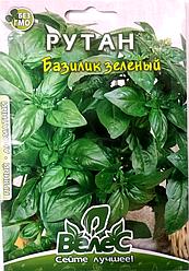 Семена базилика зелёного Рутан 2,5г ТМ ВЕЛЕС