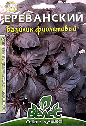 Семена базилика фиолетового Ереванский 2,5г ТМ ВЕЛЕС