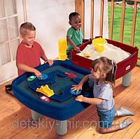Оригинал. Детская Песочница и Водяной Столик 2 в 1 Играем и рисуем Little Tikes 451T