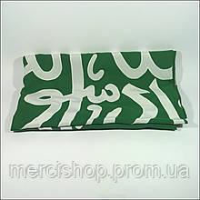 Флаг Саудовской Аравии (Аппликация) - (1м*1.5м)