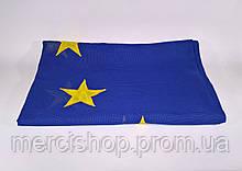 Флаг Евросоюза (Вышивка) - (1м*1.5м)