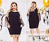 Платье вечернее короткий рукав с карманами креп-дайвинг+пайетка+сетка 50-52,54-56,58-60