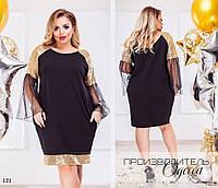 Платье вечернее короткий рукав с карманами креп-дайвинг+пайетка+сетка 50-52,54-56,58-60, фото 1