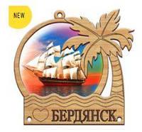 Деревянный магнит, магнит на холодильник Бердянск, фото 1