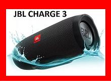 Успей! Портативная блютуз колонка JBL Charge 3 + Мощный звук Чардж 3+  подарок