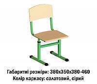 Учнівський стілець з регульованою висотою