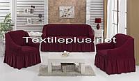 Чехол на диван и кресла бордовый Турция