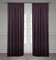 Ткань Блекаут фиолетовый 280 см (517821)