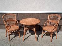 Комплект плетеной мебели 1