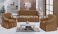 Чохол на диван і крісла бежевий Туреччина