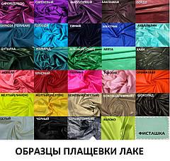 Длинное зимнее пальто больших размеров Зигзаг, фото 3