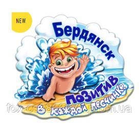 Деревянный магнит, магнит на холодильник Бердянск