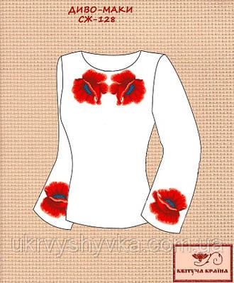 Вишиту сорочку купити Диво маки  жіночі вишиванки 83a111d2c7bf5