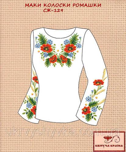 Жіночі вишиті сорочки (Заготовки). Вишиванки. Купити українську вишиванку 4c6473869f0e6