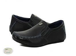 Детские/подростковые туфли для мальчика,черные 32,35 размер АКЦИЯ!