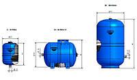ZILMET Hydro-Pro 11A Расширительный бак для систем водоснабжения