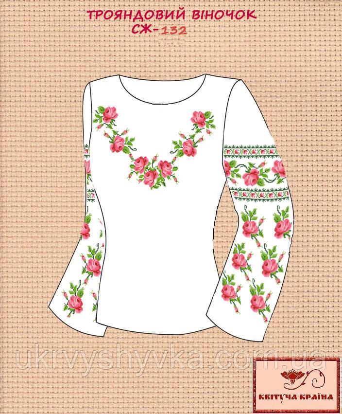 Сорочка під вишивку Трояндовий віночок
