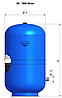 ZILMET Hydro-Pro 11A Расширительный бак для систем водоснабжения, фото 9
