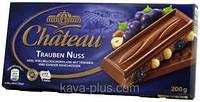 Шоколад молочный  с цельным лесным орехом и изюмом Feinherb Nuss Chateau Германия 200г, фото 1