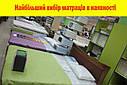 Дивани Тернопіль, ціни, фото 5