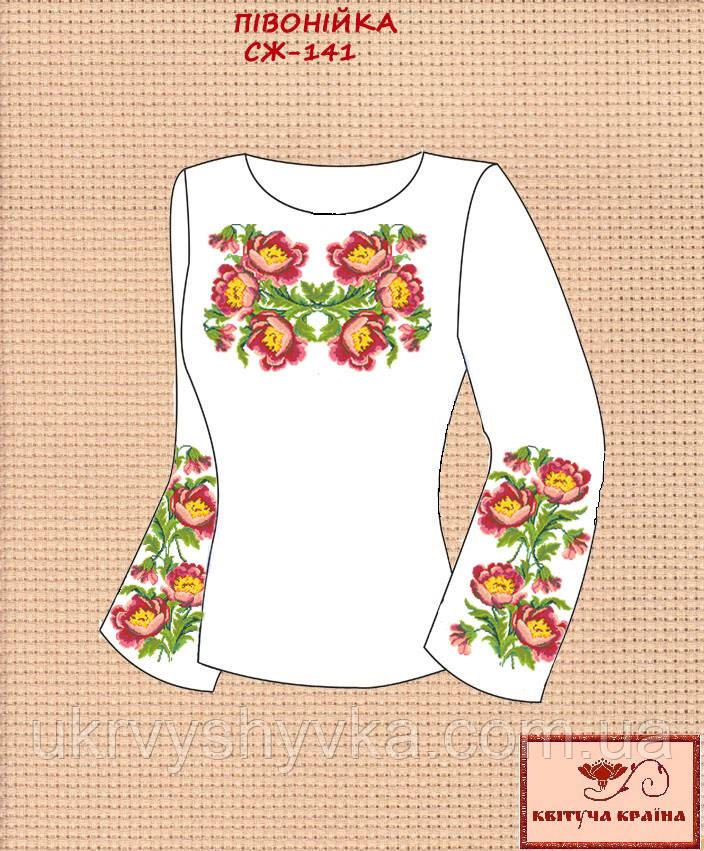 Заготовка вишитої сорочки Півонійка