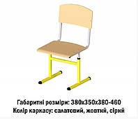 Учнівський стілець Т-подібний
