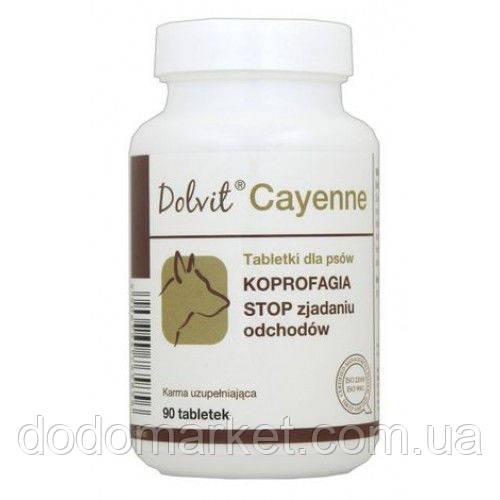 Витамины для собак при копрофагии Dolfos Dolvit Cayenne 90 таблеток