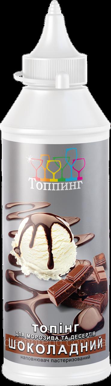 Топпинг для кофе, для мороженого и десертов Шоколадный ТМ Топпинг, 600 г