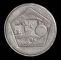 Монета Сирии 5 фунтов 2003 г.