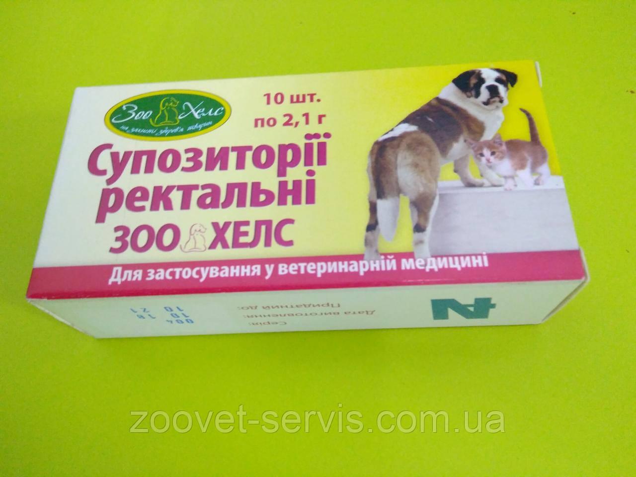 Супозитории ЗооХелс упаковка - 10 шт