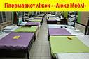 МЕБЛІ ТЕРНОПІЛЬ, найбільший вибір меблі в м.Тернопіль, фото 3
